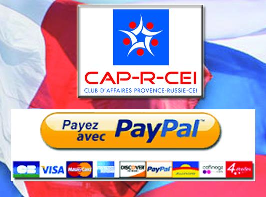 Cap R Cei Paypal