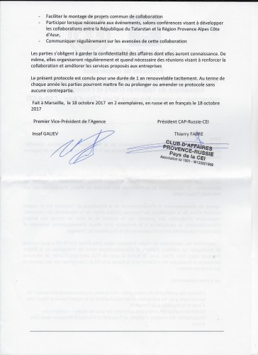 ProtocoleTatar2